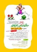 مدیرکل فرهنگ و ارشاد اسلامی همدان: بیش از ۵۰۰ اثر به جشنواره ملی کاریکاتور در همدان ارسال شد