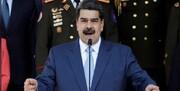 تشدید سیاستهای خصمانه آمریکا علیه ونزوئلا