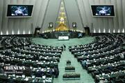 ترکان: مجلس،انتقام شکست جناح خود در انتخابات ریاست جمهوری را از روحانی می گیرد؟