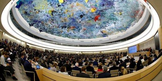 شورای حقوق بشر سازمان ملل طرح نتانیاهو را محکوم کرد