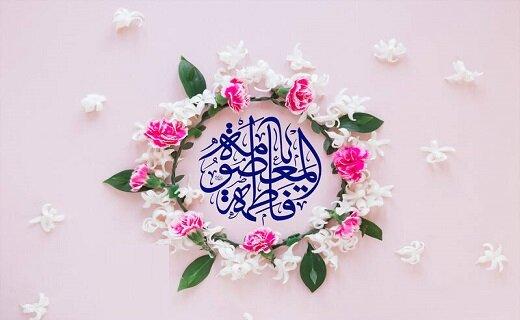 طلوع دختر آفتاب/چرا حضرت معصومه (س) ازدواج نکردند؟