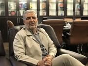 حضور نماینده ویژه رئیسی در امور افغانستان در نشست مسکو