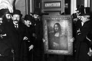 وقتی مشهورترین نقاشی جهان را دزدیدند!