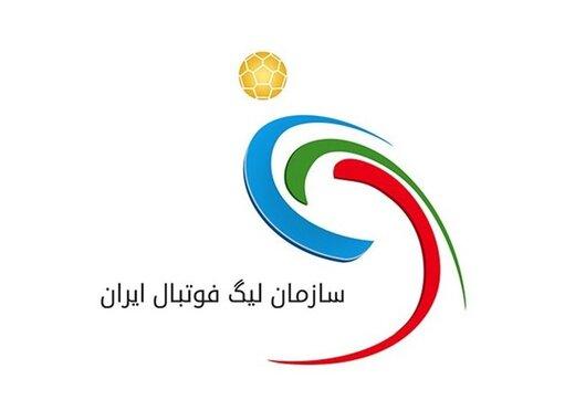 سازمان لیگ بیانیه داد:برگزاری هفته بیستوچهارم طبق اعلام قبلی
