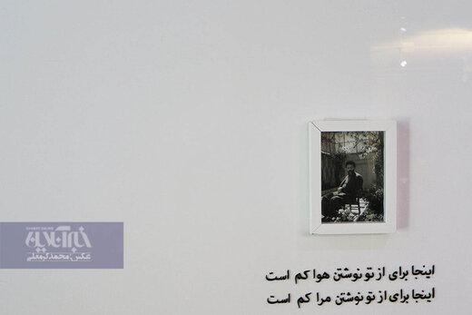 مصاحبه با دختر و داماد شهید بهشتی