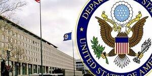 واکنش وزارت خارجه آمریکا به حادثه نطنز