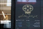 عرضه ۱۵ درصد از سهام هلدینگ سیمان شستا در بورس