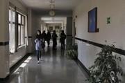 کرونا چند کارمند و استاد دانشگاه شهیدبهشتی را مبتلا کرد