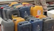 ۵۲۰میلیون ریال جریمه قاچاقچی سوخت در قزوین