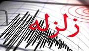 ببینید | جزییات اولیه از زلزله ۵.۳ ریشتری در آذربایجان غربی