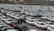 بازار خودرو را چطور میشود آرام کرد؟