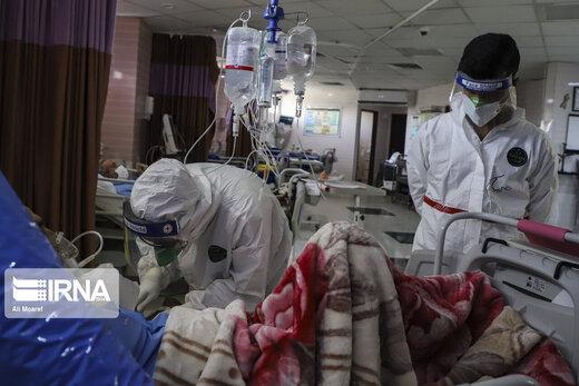 ظرفیت بستری بیمارستانهای ویژه کرونا در اصفهان پُر شده است