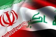 مرزهای جنوبی ایران و عراق هم باز شد/ توافق جدید برای بازگشت ۳ میلیارد دلار از عراق