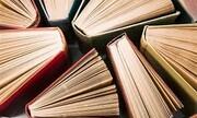 کتابهایی که قرنطینه میشوند!