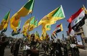 عراق در آستانه رویاروییهای خطرناک حشد و دولت مرکزی