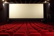 ایرادها و امیدها به «سمفا» از نگاه سینماداران