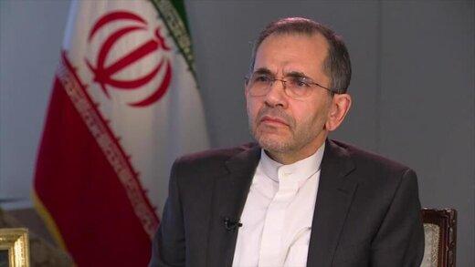 Envoy: US continuing violation of UNSC Resolution 2231