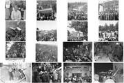 ببینید | تصاویری از حمله تروریستی به دفتر حزب جمهوری اسلامی در ۷ تیر ۱۳۶۰