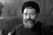 ببینید |  توصیه ۴۰ سال قبل شهید بهشتی به مداحان درباره پرهیز از تبدیل ترانههای پاپ به مداحی