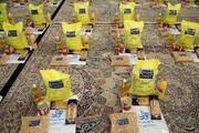 ستاد اجرایی فرمان حضرت امام (ره) بوشهر ۲۰ میلیارد ریال بسته پروتئینی توزیع میکند