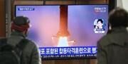 فارین پالسی: برنامه اتمی کره شمالی جنبه دفاعی دارد