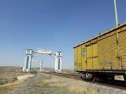 سایه کرونا بر صادرات استان گلستان؛ کالاهای ایرانی از مرز ریلی اینچه برون به ترکمنستان صادر شد