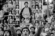درخواست خانوادههای قربانیان ترور هفتم تیر از مقامات قضایی هلندی درباره محمدرضا کلاهی، عامل انفجار حزب جمهوری اسلامی
