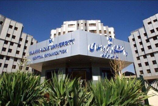 نحوه برگزاری ترم تابستانی در دانشگاه آزاد اعلام شد