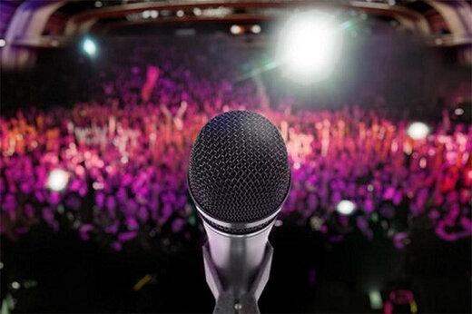 قانون اخذ ۱۰ درصد از درآمد کنسرتها کلا لغو شد