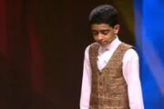 ببینید | تقلید بازی نویدمحمدزاده در متری شیش و نیم توسط شرکت کننده «عصرجدید»