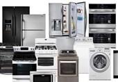 فروش لوازم خانگی با قیمتهای جعلی!/ ضعف اطلاع رسانی در سامانه ۱۲۴
