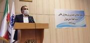رییس هیات ورزشی بیماران خاص استان تهران انتخاب شد