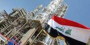 عراق قراردادهای میادین نفتی پرهزینه را بازنگری میکند