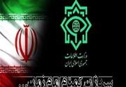 شرکت هرمی یونیک فایننس در استان مازندران منلاشی شد