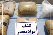 افزایش محسوس کشفیات مخدر در ایران؛ از مرزها تا استانها
