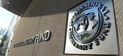 وعده صندوق بینالمللی پول برای کمک مشروط به لبنان