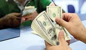 قیمت دلار، یورو و ارز امروز ۹ تیر ۹۹