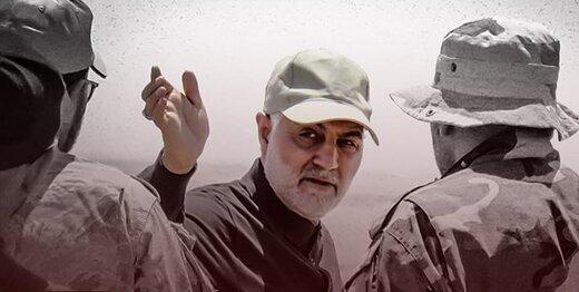 دستور جلب و اعلام وضعیت قرمز برای ۳۶ نفر در پرونده ترور شهید سلیمانی