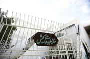حذف خبرنگاران بی هویت از  خانه مطبوعات و رسانه کیش