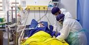 شناسایی ۲۴۵۷ بیمار جدید کرونا در کشور/ ۴ استان در وضعیت هشدار قرار دارند