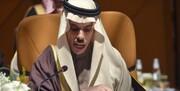 اتهامزنی وزیرخارجه عربستان علیه ایران:تهران خطر بزرگی برای دمشق است!