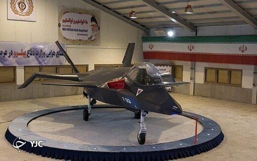 جنگنده تهاجمی و مجهز به موشک کروز ایران چه پیامی به آمریکا و روسیه داد؟ /آسمان ایران زیر بالهای قاهر +عکس
