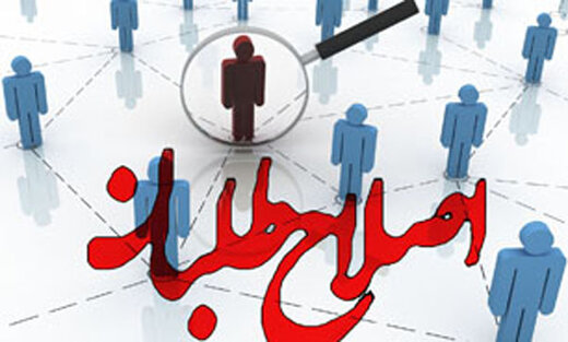 اصلاح طلبان عبدالله نوری را جایگزین عارف می کنند؟
