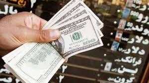 قیمت دلار، یورو و ارز امروز ۱۵تیر ۹۹