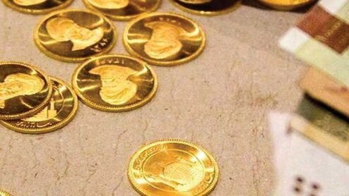 قیمت سکه و طلا امروز ۱۰ تیر ۹۹