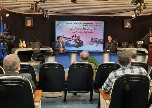 چرا ایران همزمان با آزادسازی خرمشهر، از مرز عراق رد نشد؟