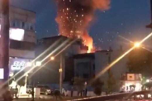 جزییات انفجار در کلینیک سینا تهران / 13 نفر کشته شدند + فیلم