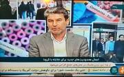 محدودیتهای جدید در آذربایجانغربی اعمال میشود