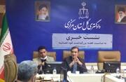 پروندههای وارده به شعب تعزیرات استان مرکزی  ۵۰ درصد رشد داشته است