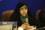 ابتکار: زنان ایرانی دارای همسر افغانستانی نیازمند توجه ویژهاند